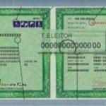 segunda via da Carteira de identidade em Recife PE
